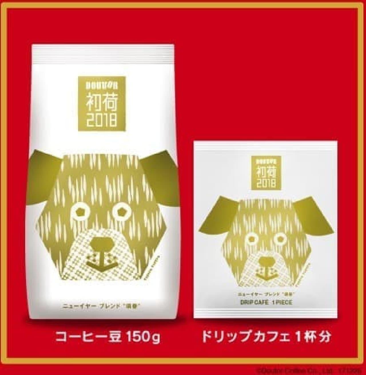 """ドトールコーヒー、2018年の福袋「初荷2018」ニューイヤーブレンド""""頌春""""(しょうしゅん)"""