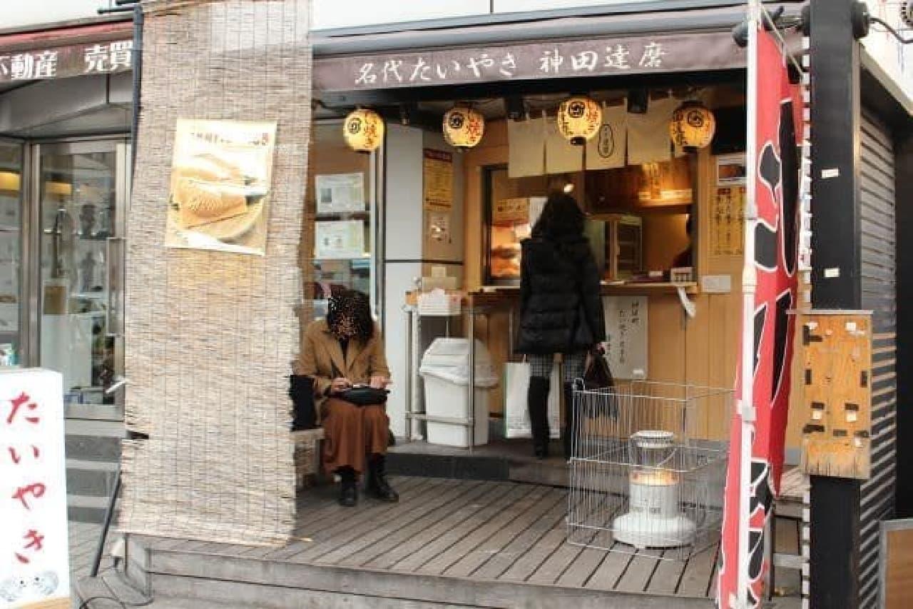 神保町のたい焼き屋「たいやき神田達磨」