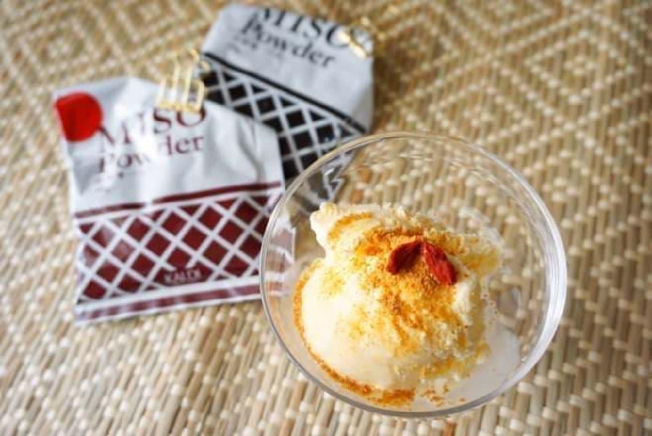 味噌パウダーをバニラアイスにトッピング