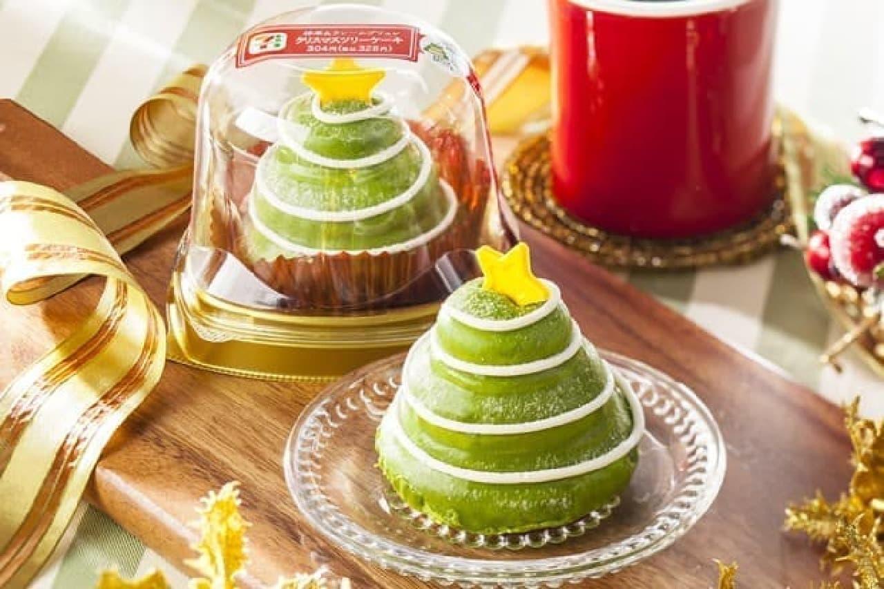 セブン-イレブン「抹茶&クレームブリュレ クリスマスツリーケーキ」