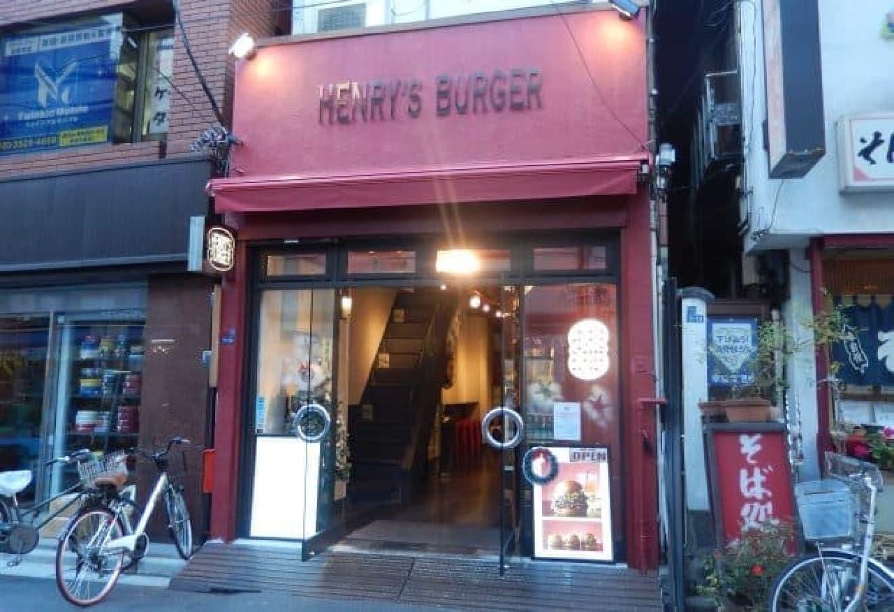 ヘンリーズバーガー 黒毛和牛ハンバーガー