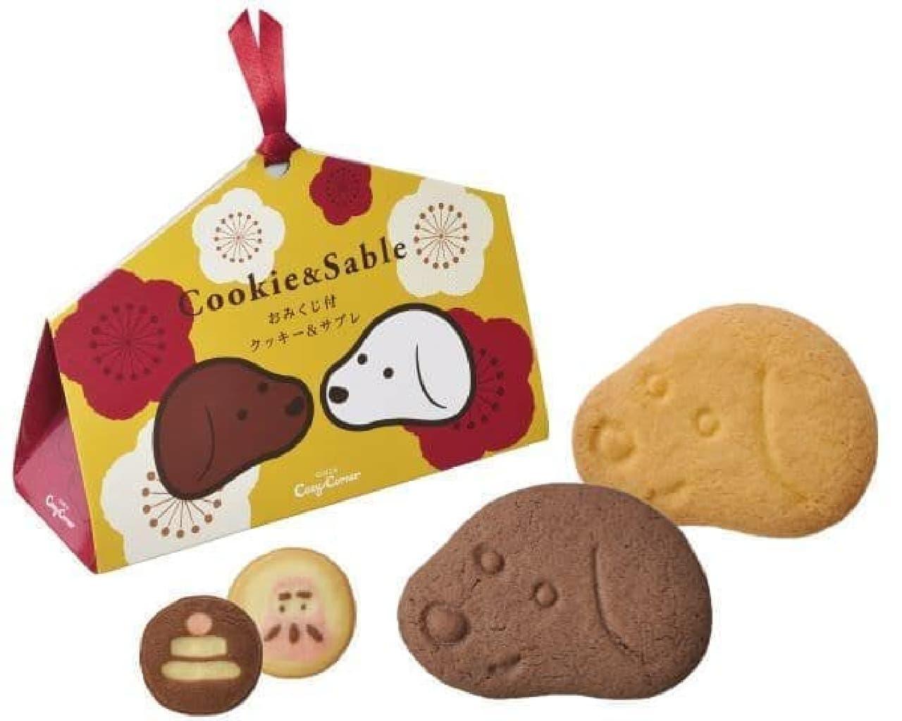 おみくじ付クッキー&サブレはだるまと鏡餅柄のかわいいクッキーと小犬サブレの詰め合わせ