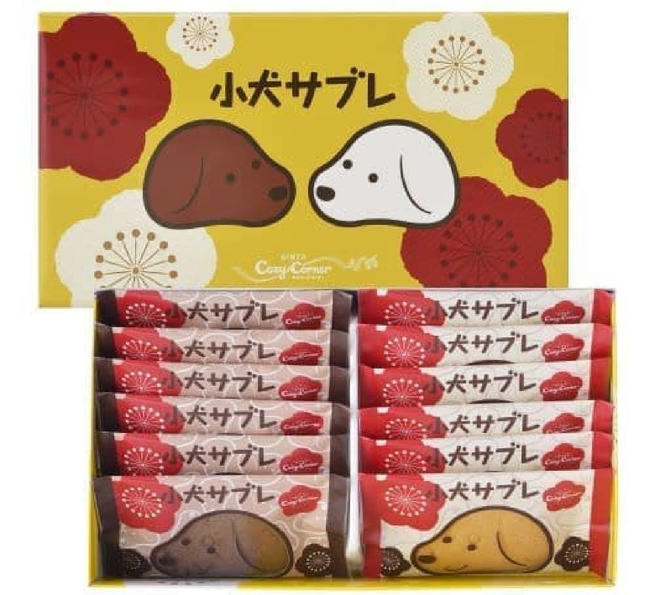 「迎春小犬サブレ」はプレーンとココア風味の2つの味わいが、お正月限定パッケージに詰め合わせられたセット