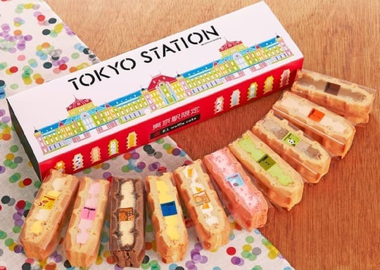 ワッフル・ケーキの店 エール・エル「東京駅限定おすすめワッフル10個セット」
