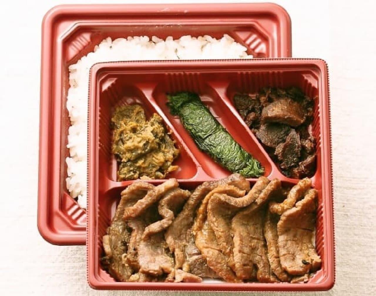 伊達の牛たん本舗「牛たん弁当ミックス」