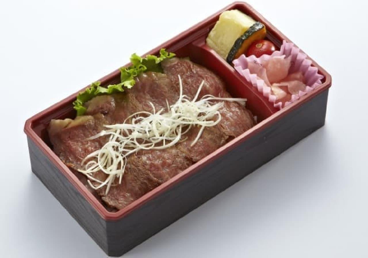 浅草鉄板亭「ロースステーキ重」