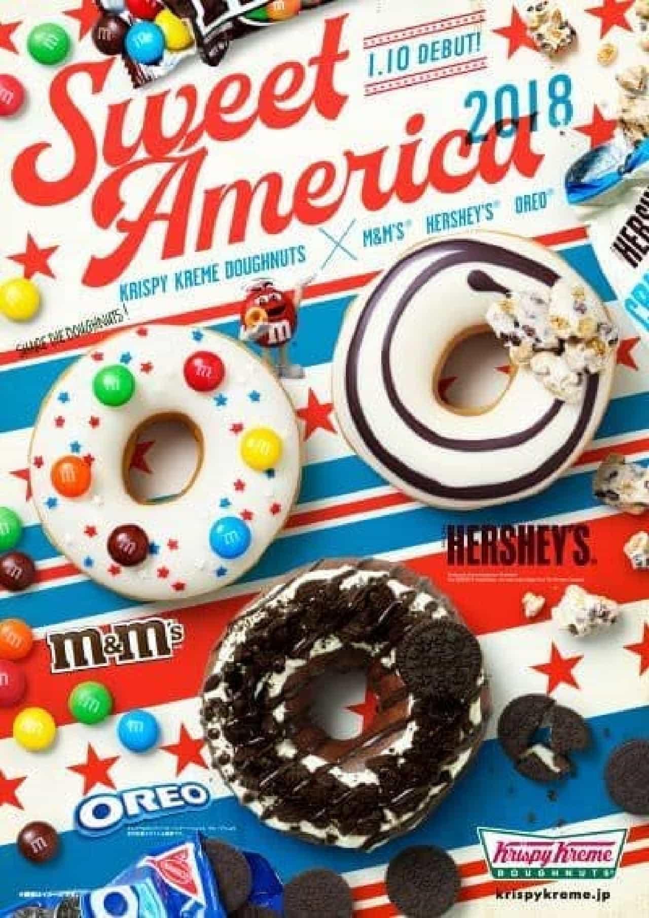 KKDとアメリカンスイーツのコラボドーナツは、「HERSHEY'S」、「M&M'S」、「OREO」とコラボしたドーナツ