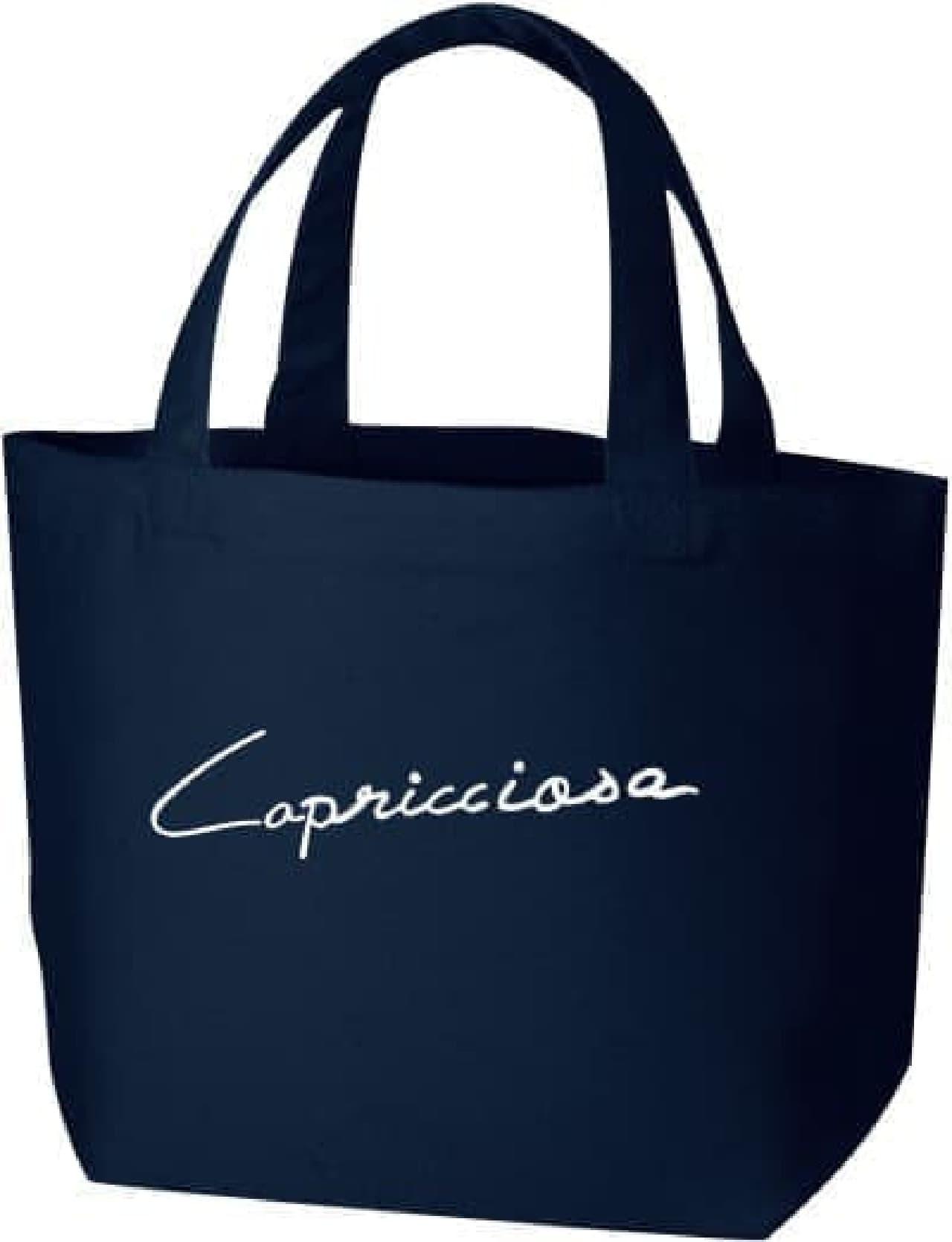カプリチョーザの2018年福袋