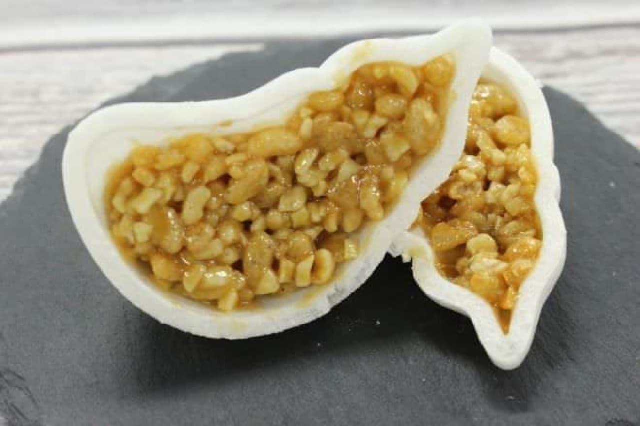 「西洋菓子 周五郎」の「ゆめねこ」