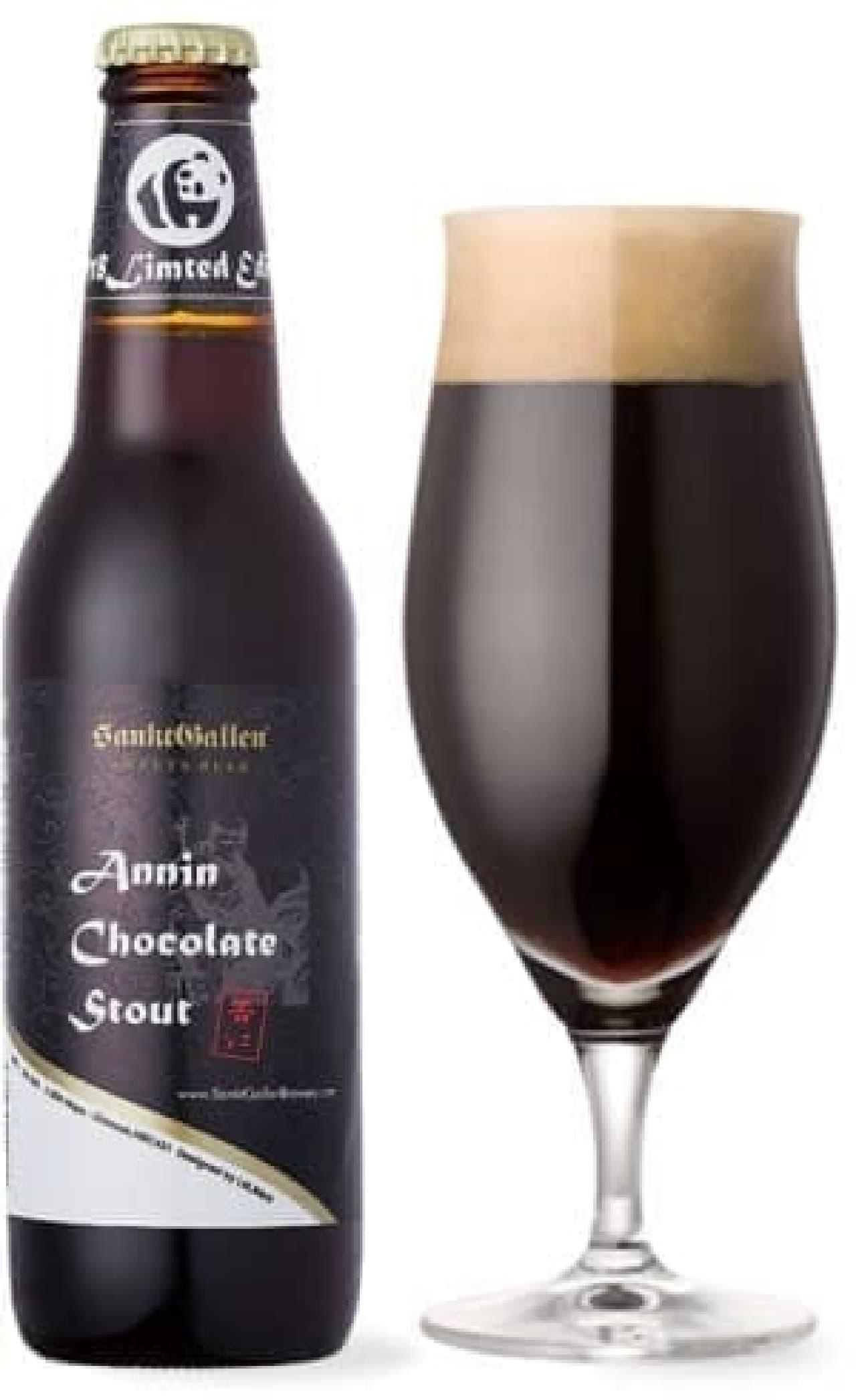 サンクトガーレンのチョコビール「杏仁チョコレートスタウト」