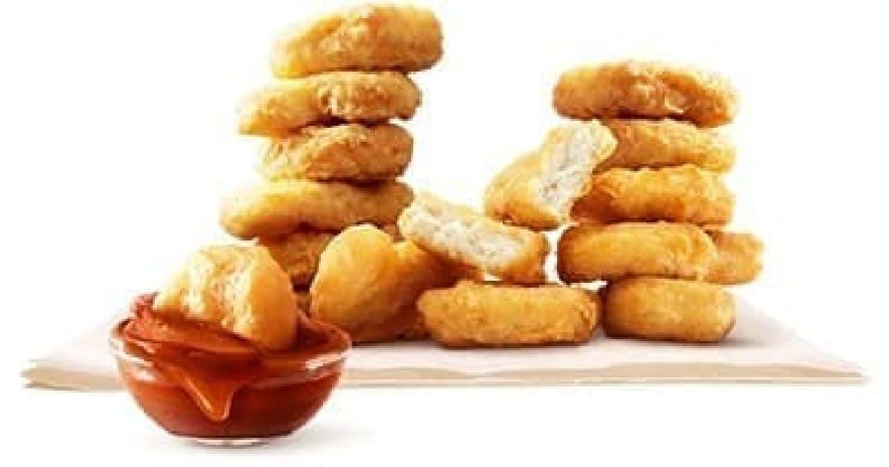 マクドナルド「チキンマックナゲット」30ピースがお得に