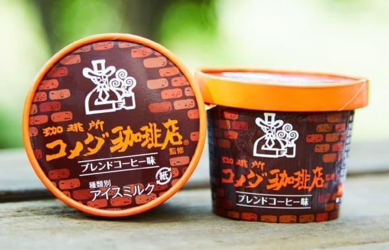 ファミリーマート「珈琲所コメダ珈琲店監修 ブレンドコーヒー味」