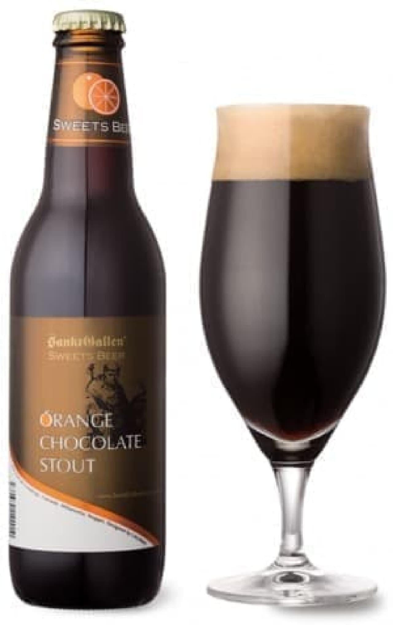 サンクトガーレンのチョコビール「オレンジチョコレートスタウト」