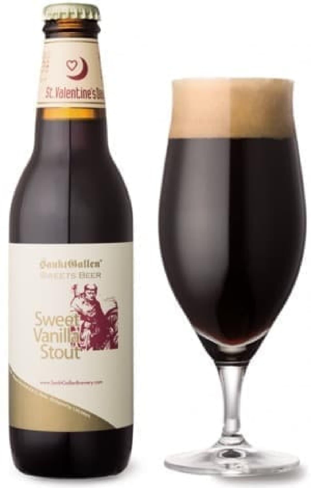 サンクトガーレンのチョコビール「スイートバニラスタウト」