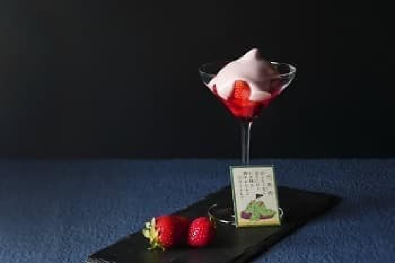 琵琶湖ホテル「しのぶ恋」