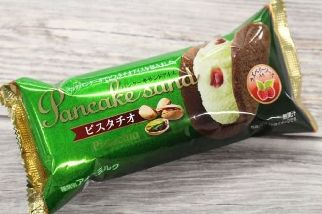 「パンケーキサンド ピスタチオ」は、ピスタチオアイスとラズベリーソースをココアパンケーキで包んだサンドアイス