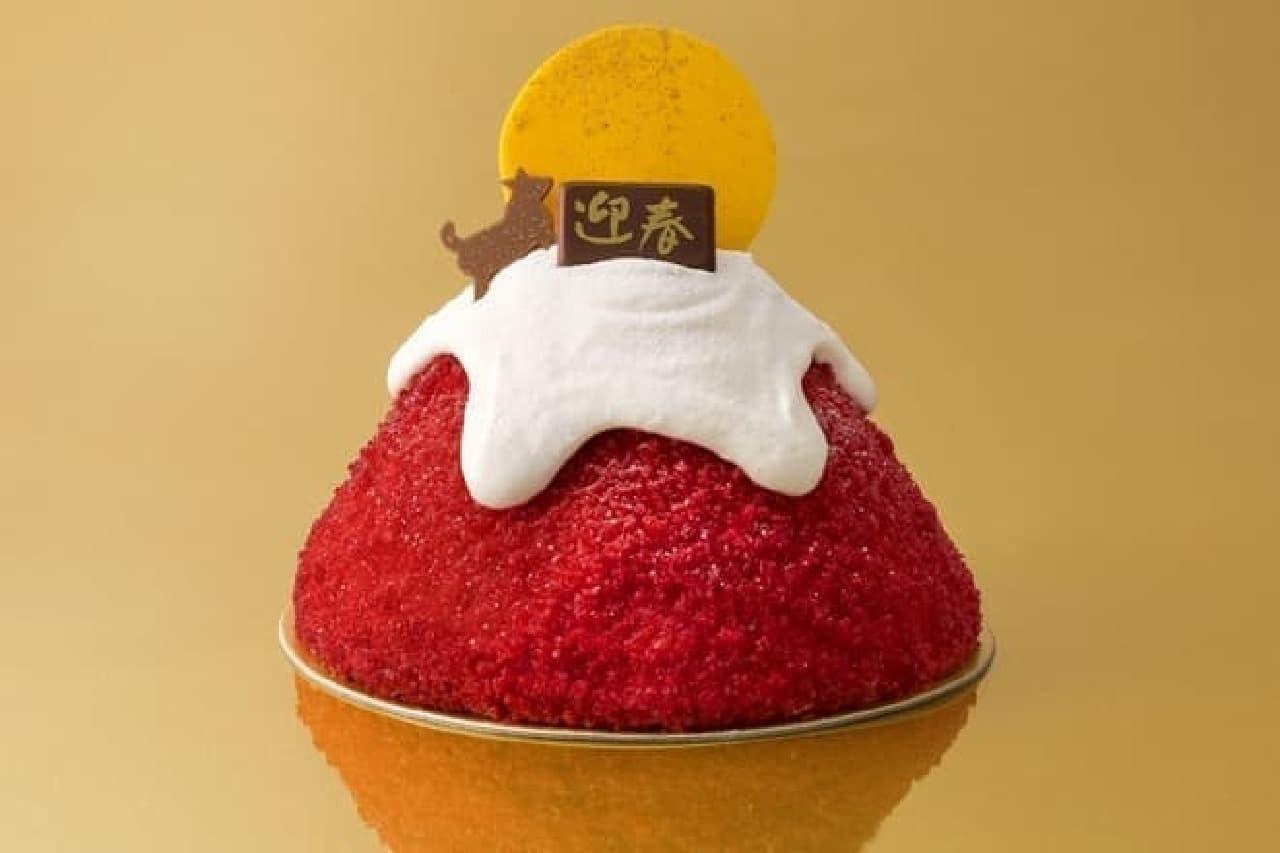 銀のぶどうのお年賀ケーキ「赤富士のお正月」