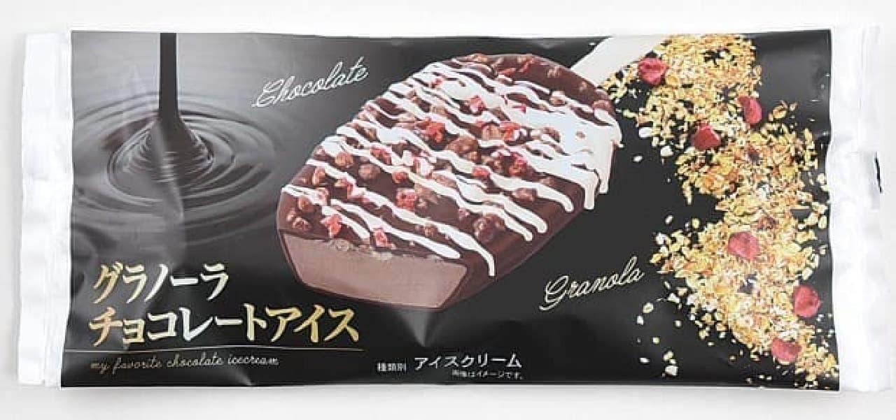 ミニストップ「グラノーラチョコレートアイス」
