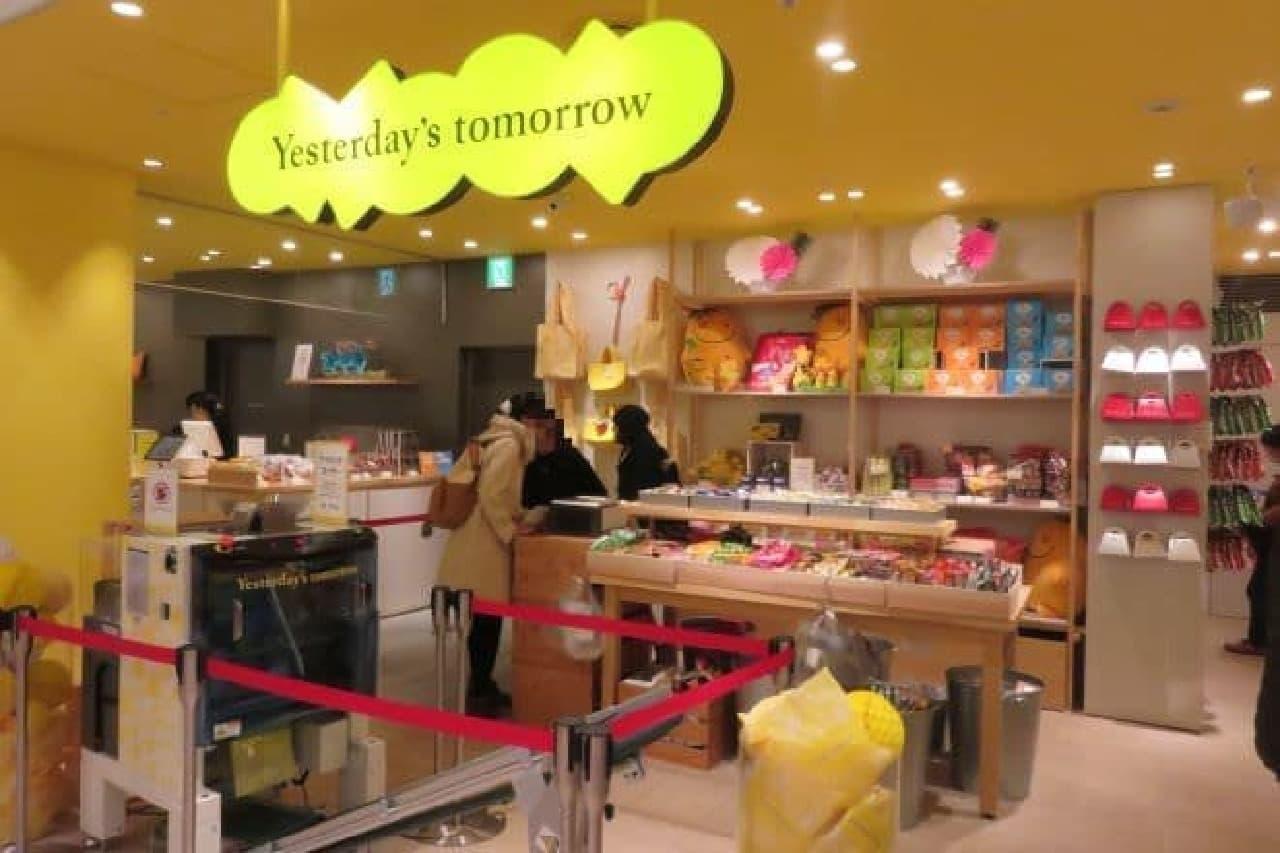 ルミネウエスト地下1階にオープンした「Yesterday's tomorrow(イェスタディズ・トゥモロー)」