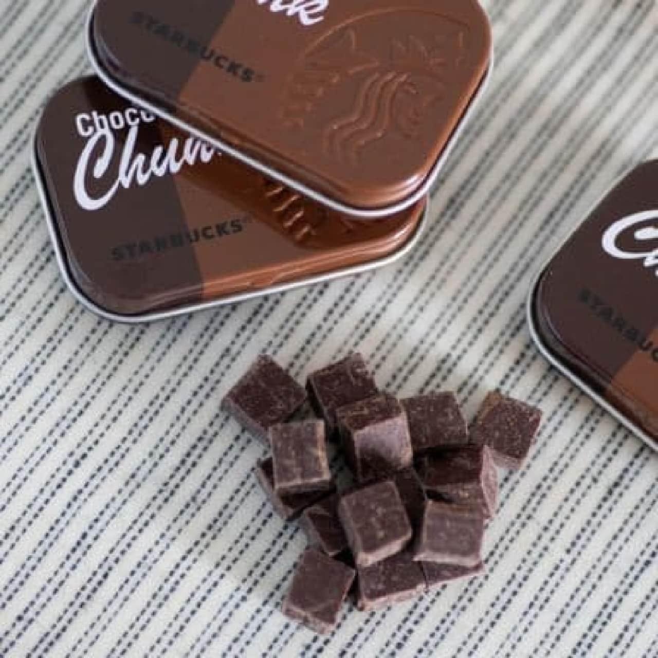 スターバックス「チョコレートチャンク」