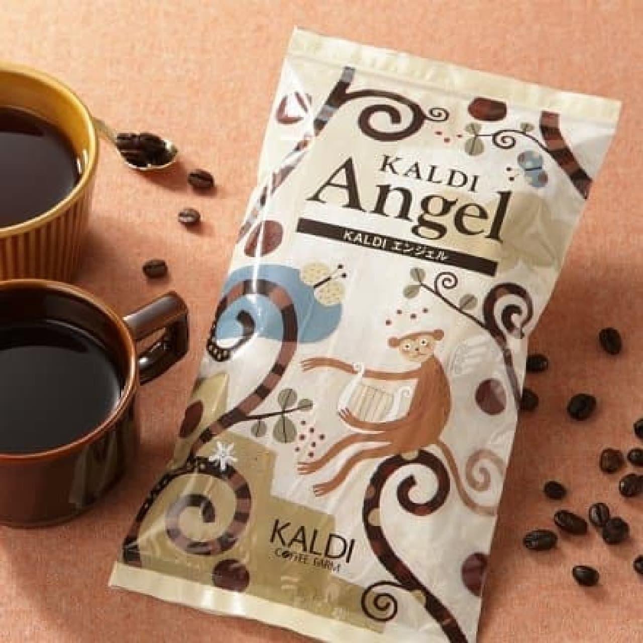 カルディコーヒーファームのコーヒー豆