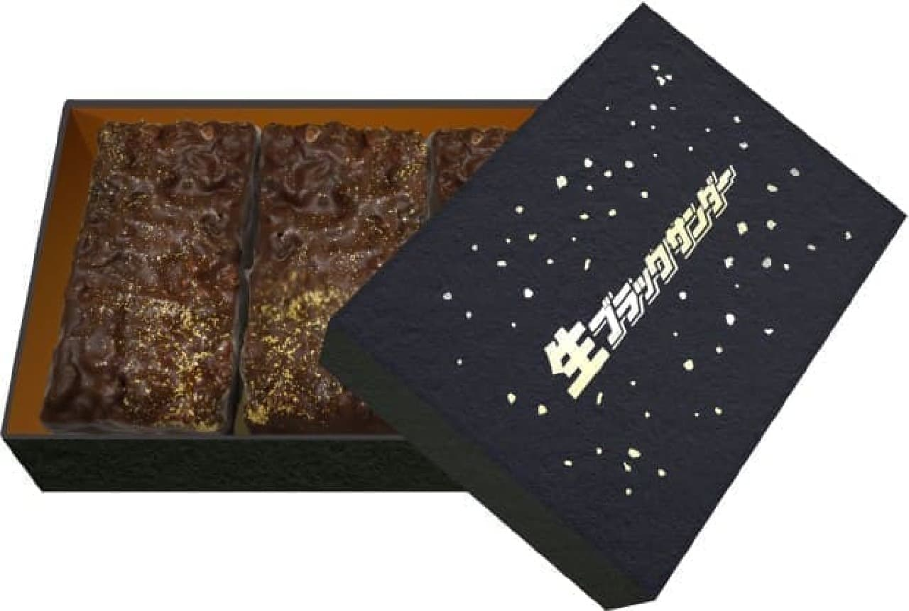 有楽製菓「生ブラックサンダー2018 金粉」
