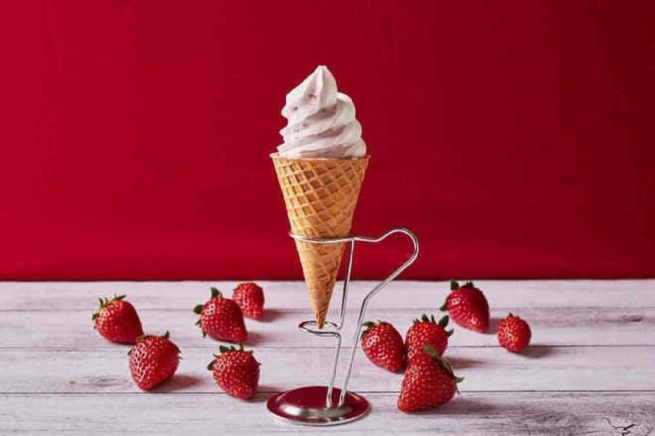 ローソン 苺アイス