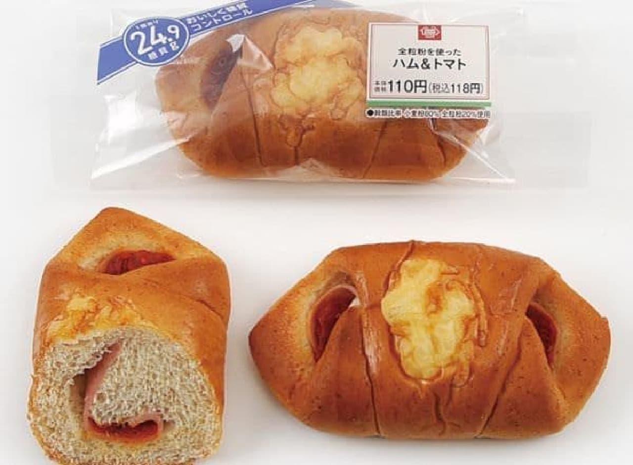 「全粒粉を使ったハム&トマト」は全粒粉入りの生地にハムとトマトフィリングを包みシュレッドチーズをトッピングしたパン