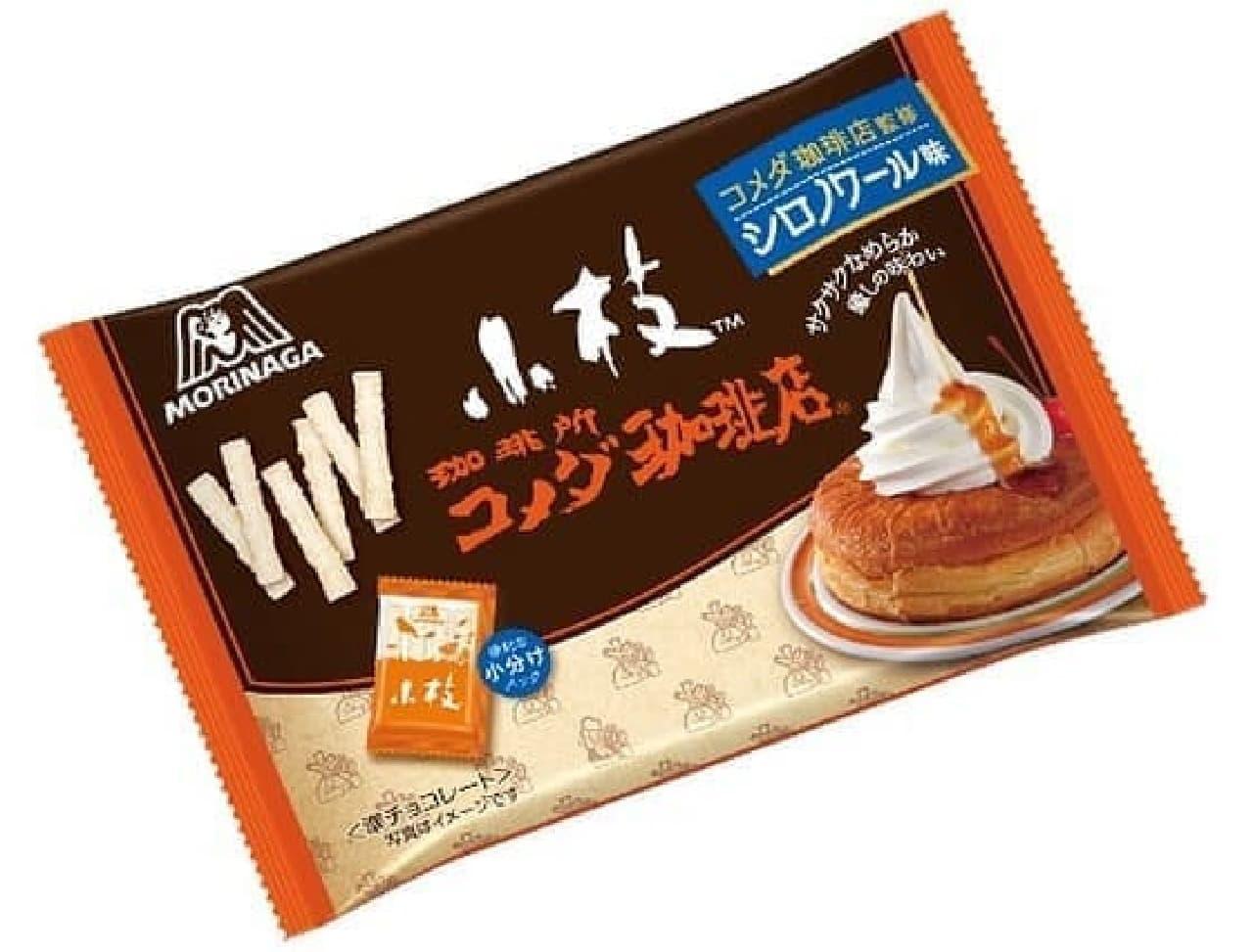 森永製菓とコメダ珈琲店がコラボレーションした「小枝<シロノワール味>」