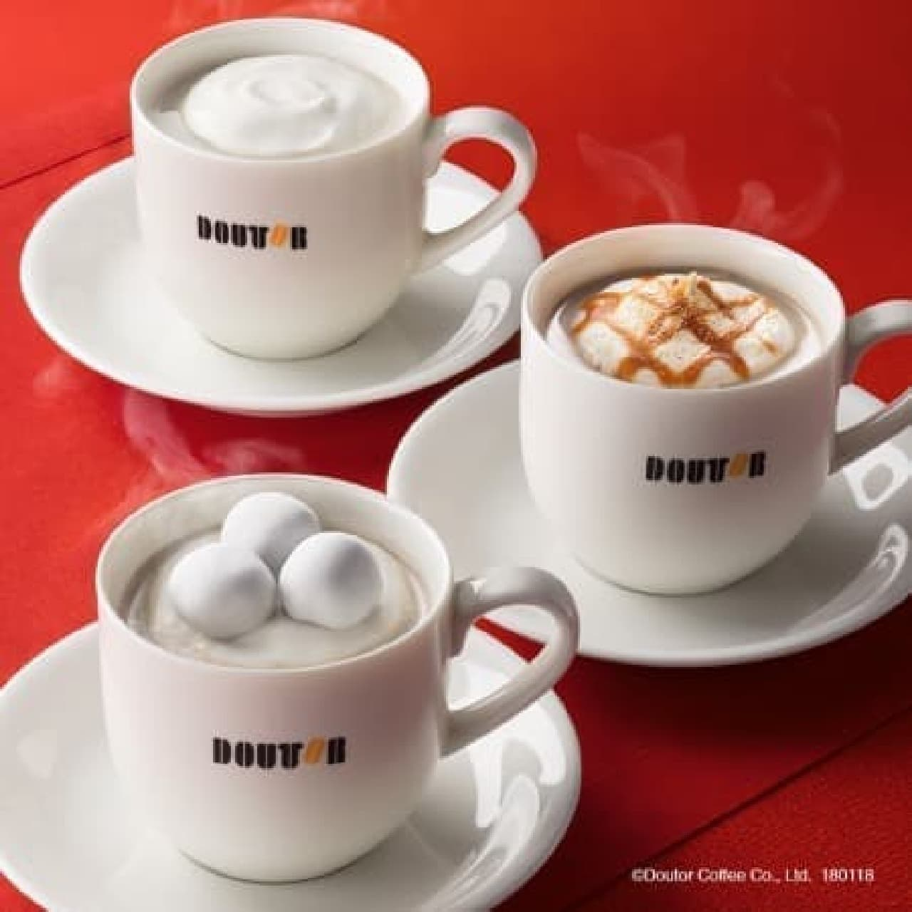 ドトールコーヒー「ほうじ茶ラテ」3種