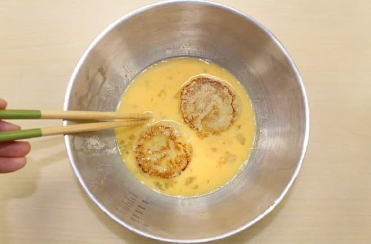お餅のフレンチトースト風を作るポイントは卵液の2度漬け