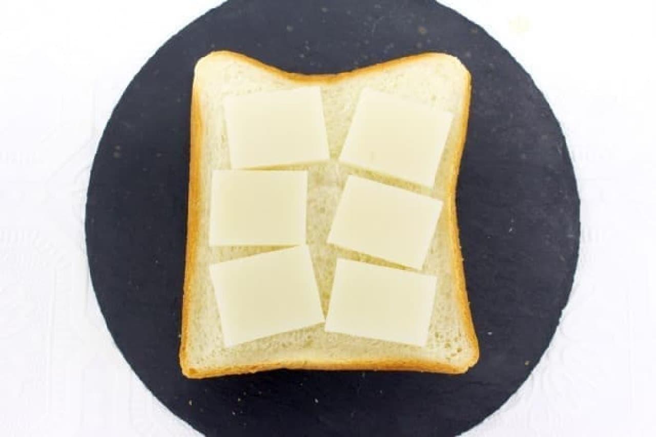 余ったお餅で作る「お餅トースト」の作り方