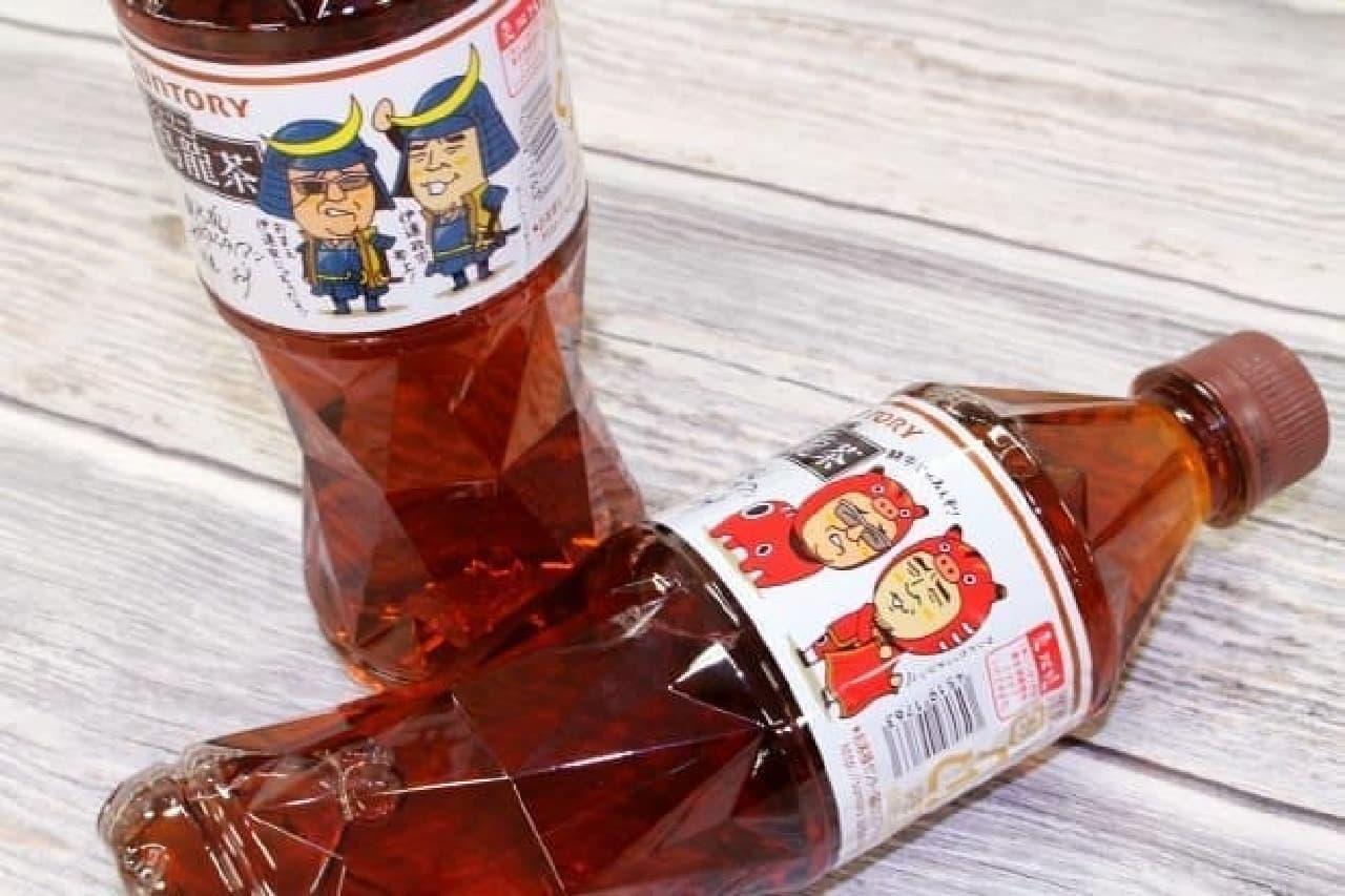 サントリー烏龍茶 サンドウィッチマン 東北愛ボトル
