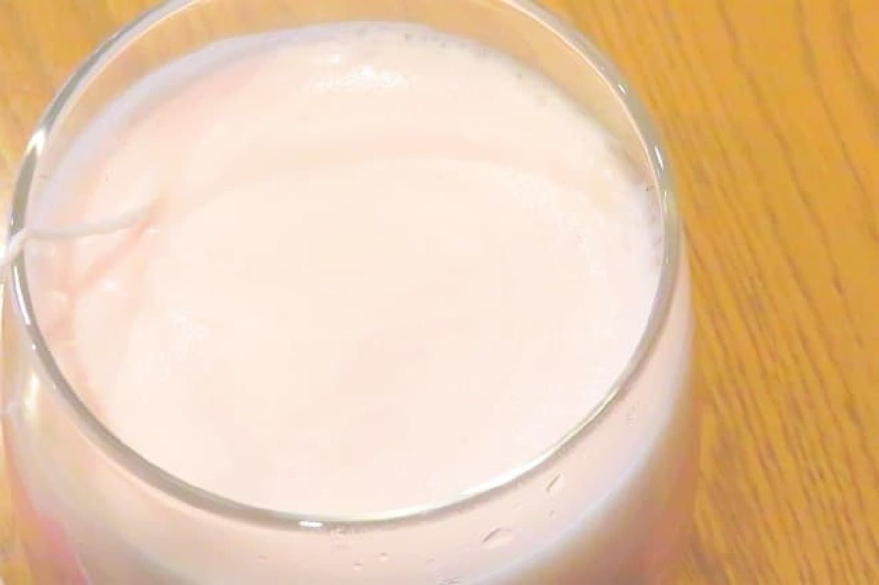 スターバックスコーヒー「ピンク メドレー ティー ラテ」
