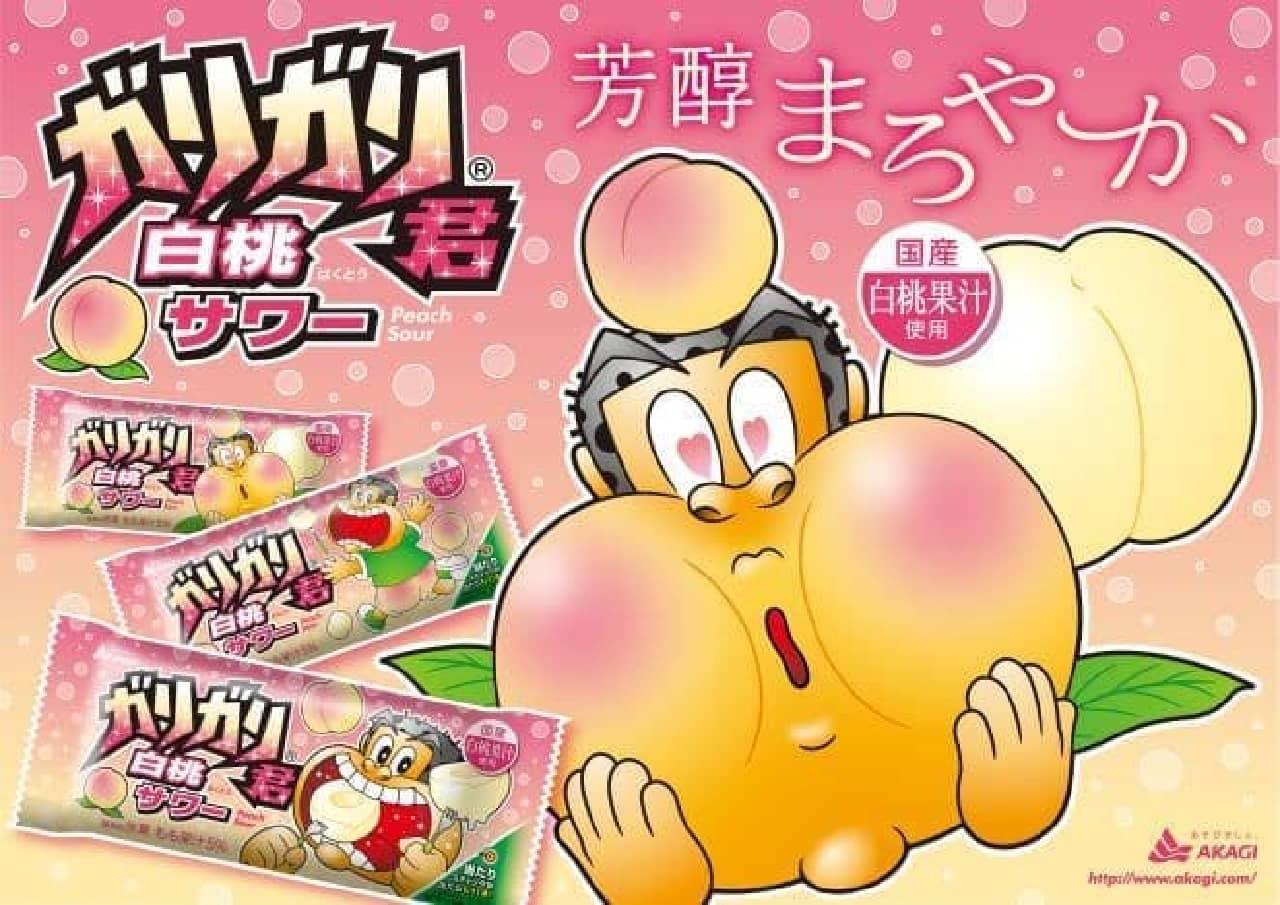 「ガリガリ君白桃サワー」は、白桃サワー味のアイスキャンディーの中に白桃サワー味のかき氷が入れられたアイスキャンディー