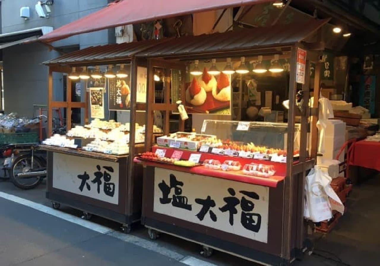 東京・築地場外市場にある築地そらつき