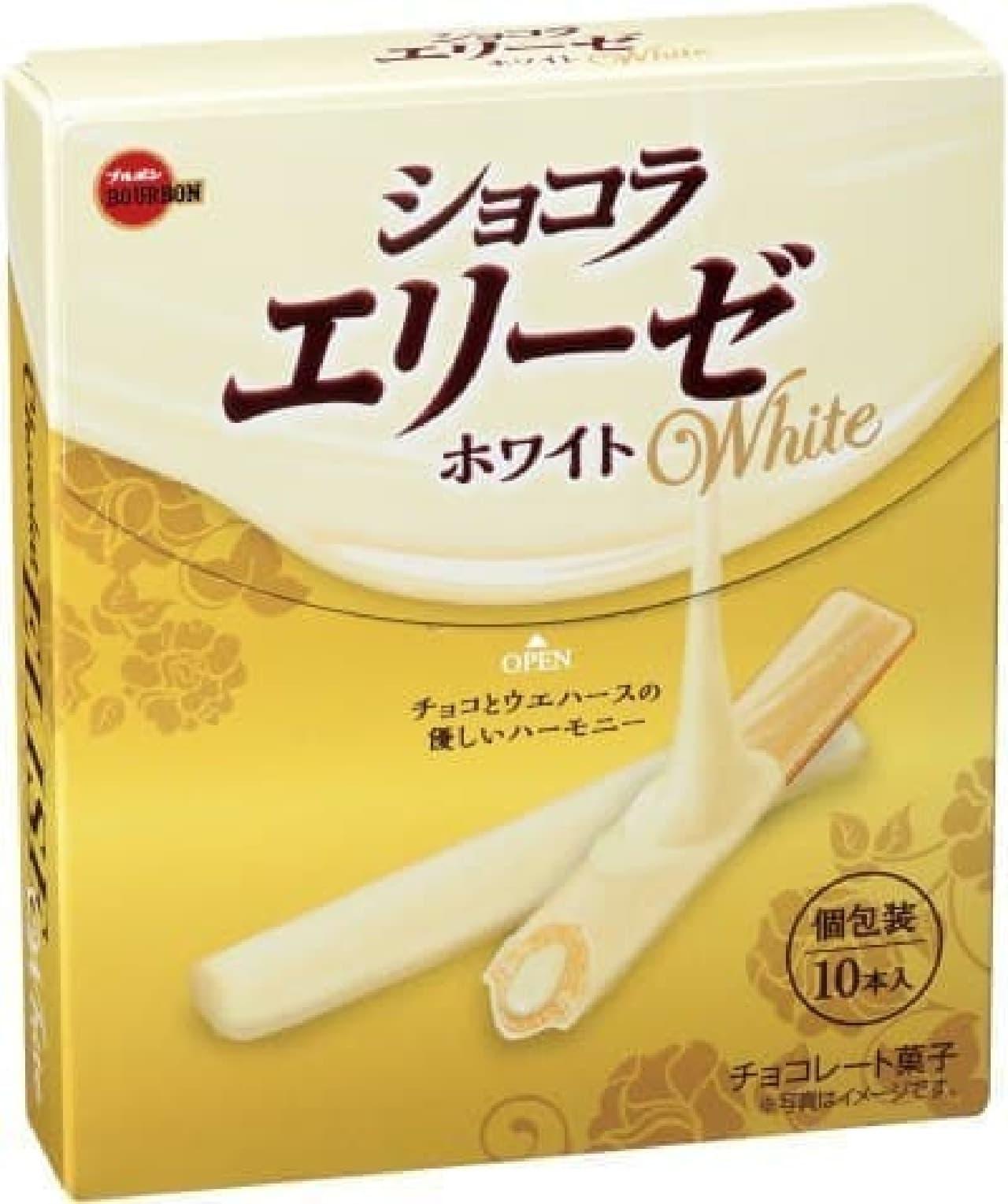 ブルボン「ショコラエリーゼホワイト」