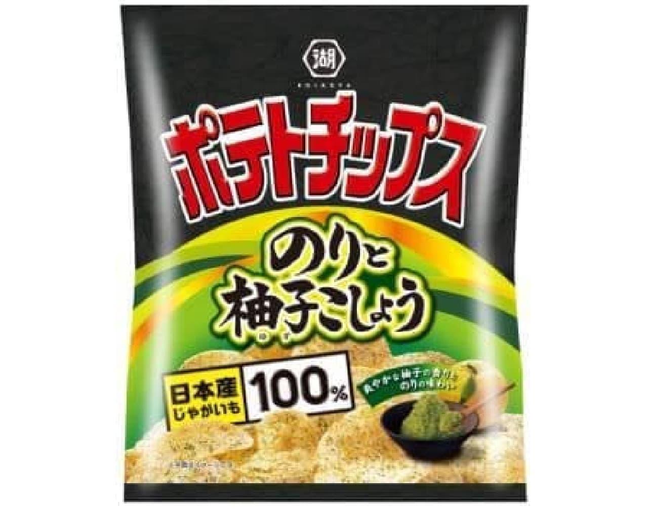 """「ポテトチップス のりと柚子こしょう」は、和を意識した食材""""のり""""と""""柚子こしょう""""が組み合わされたポテトチップス"""