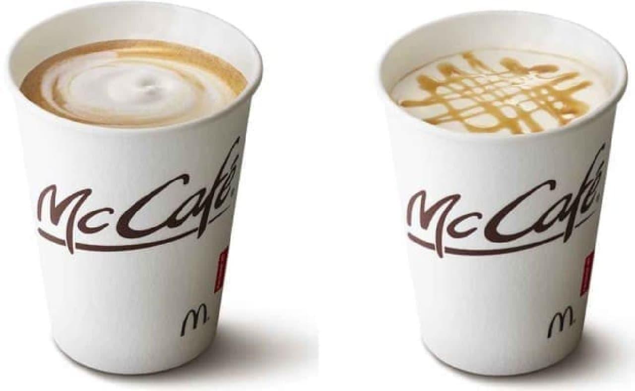 マクドナルドの「カフェラテ」と「キャラメルラテ」