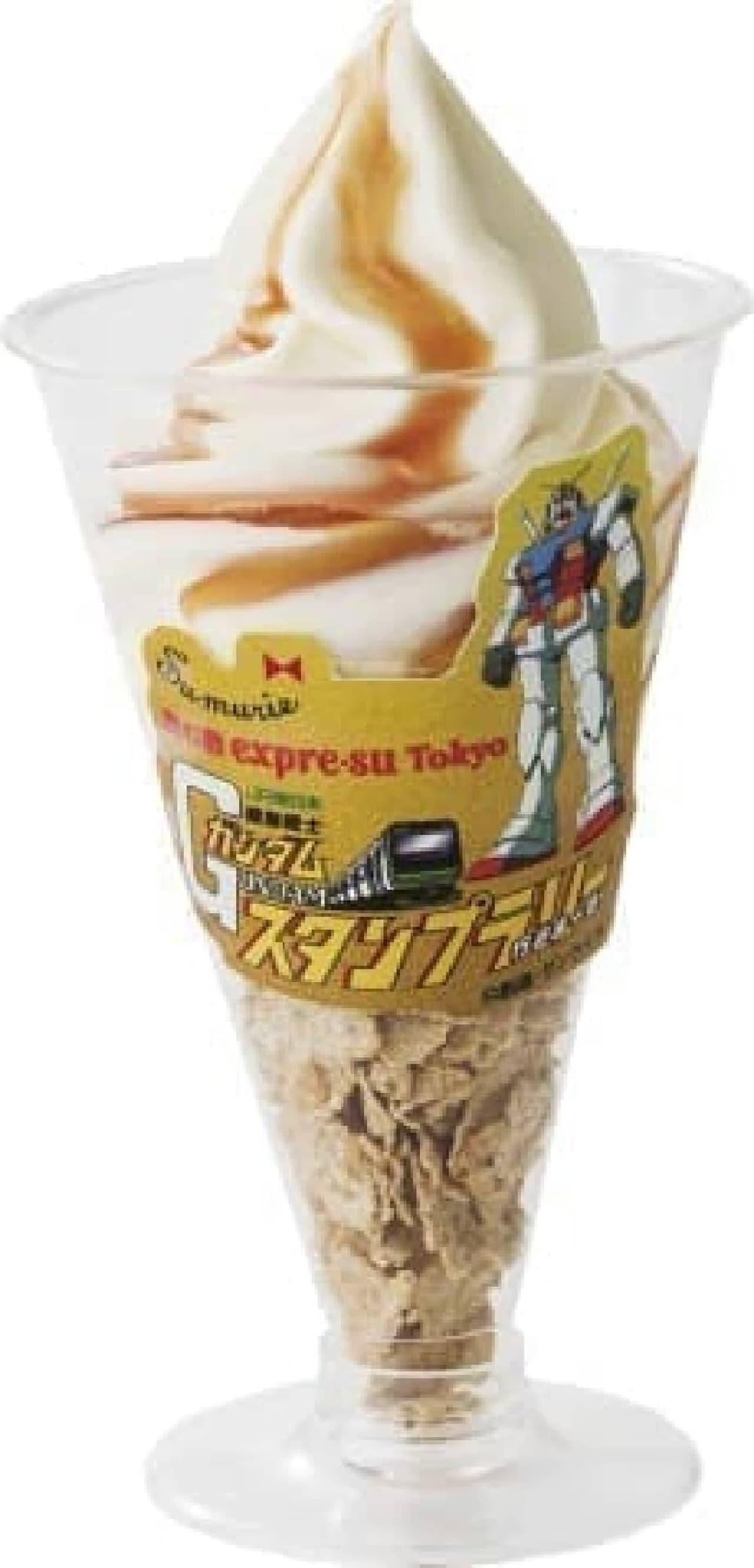 飲む酢 エキスプレ・ス・東京「ガンダム酢フトクリーム」