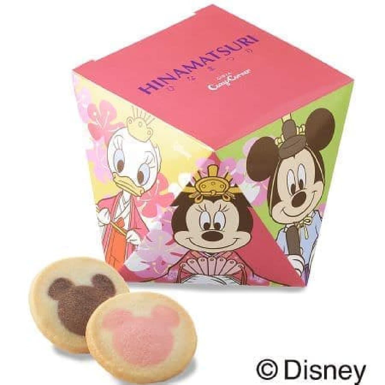 「<ディズニー>ひなクッキー」は「ミッキーマウス」のシルエット柄クッキー2種を詰め合わせた、ひなまつり限定ディズニー・デザインBOX