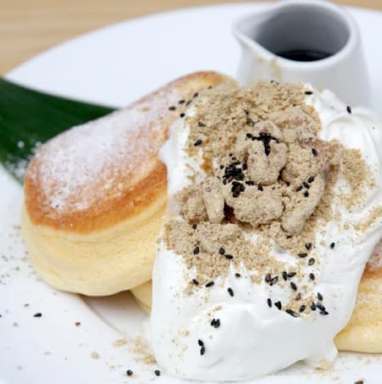 幸せのパンケーキ「黒胡麻ときな粉クルミのパンケーキ」