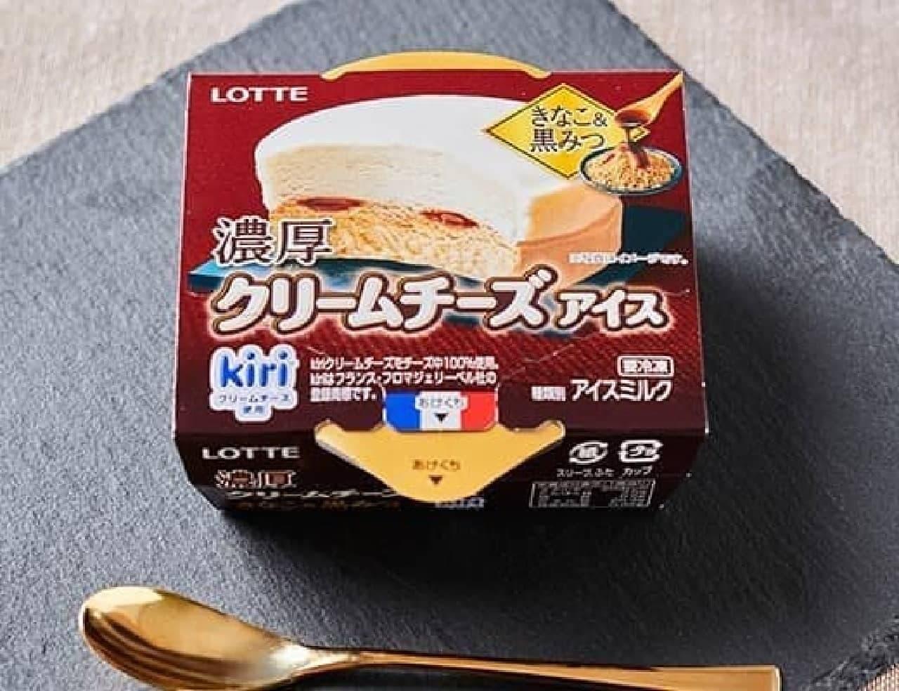 濃厚クリームチーズアイス きなこ黒みつ