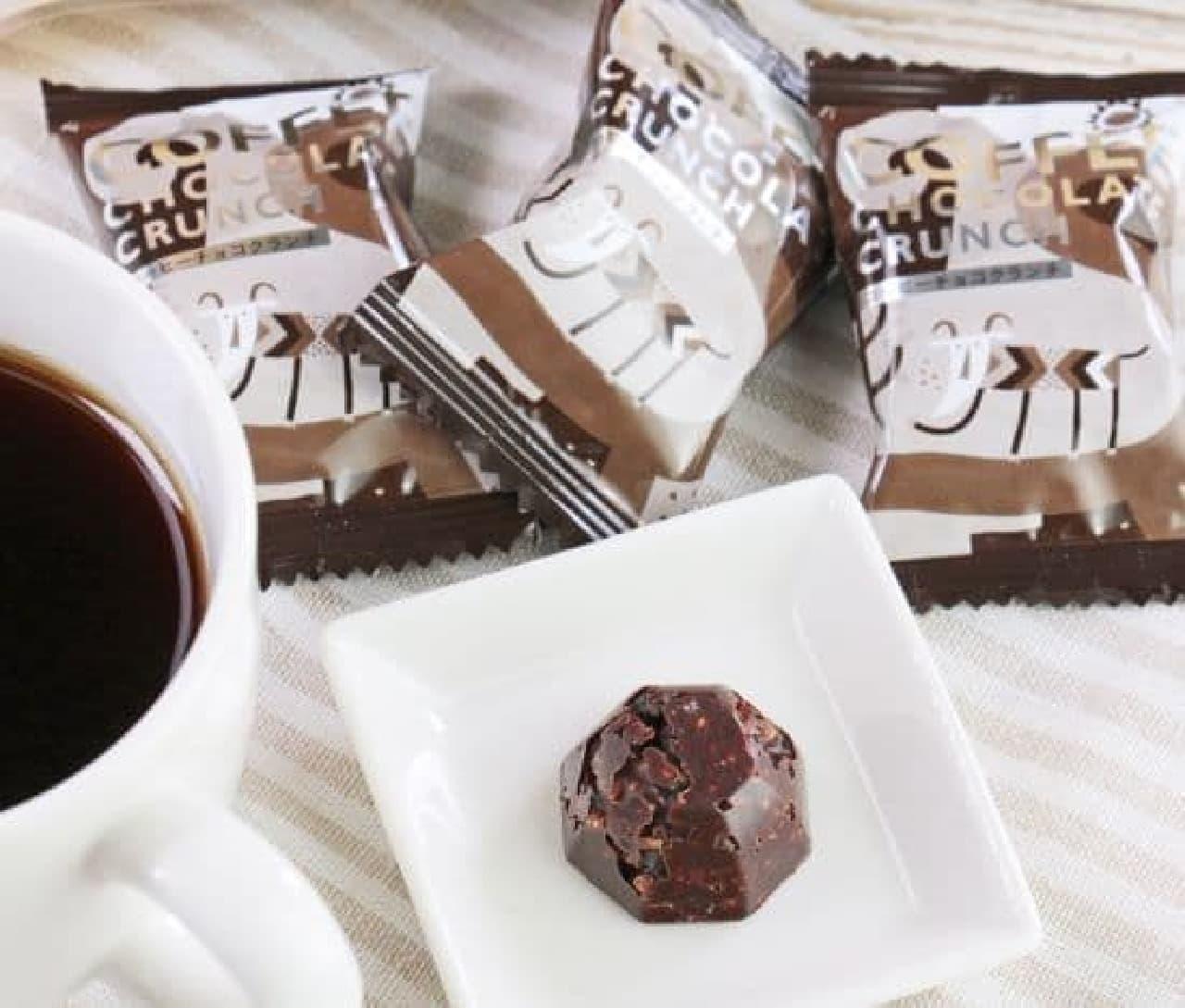 オリジナル コーヒーチョコクランチは「マイルドカルディ」を混ぜたクランチチョコレート