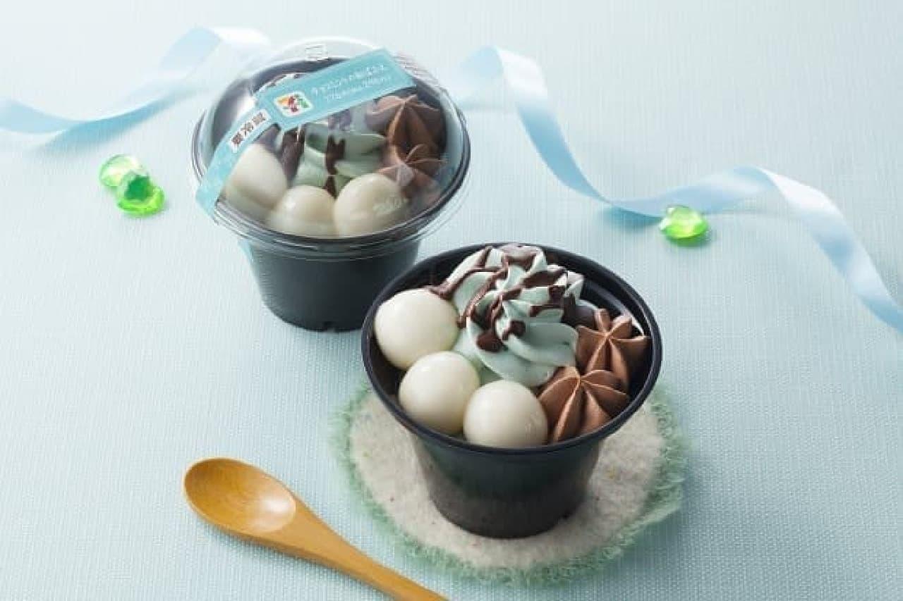 セブン-イレブン「チョコミントの和ぱふぇ」