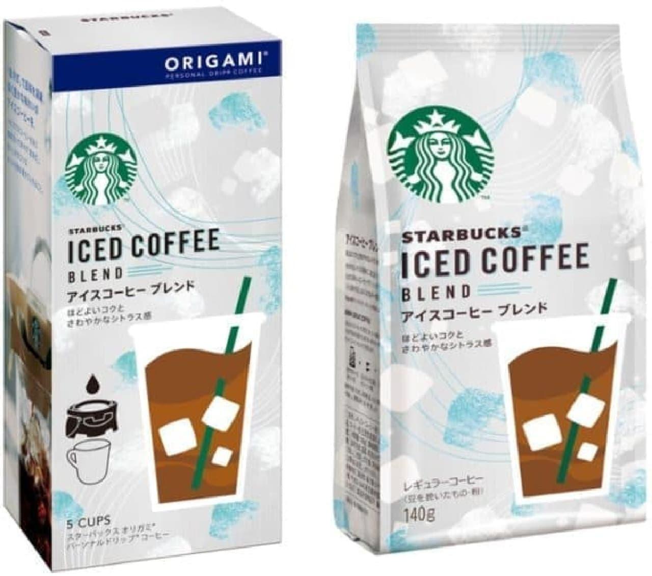 スターバックス コーヒー「アイスコーヒー ブレンド」