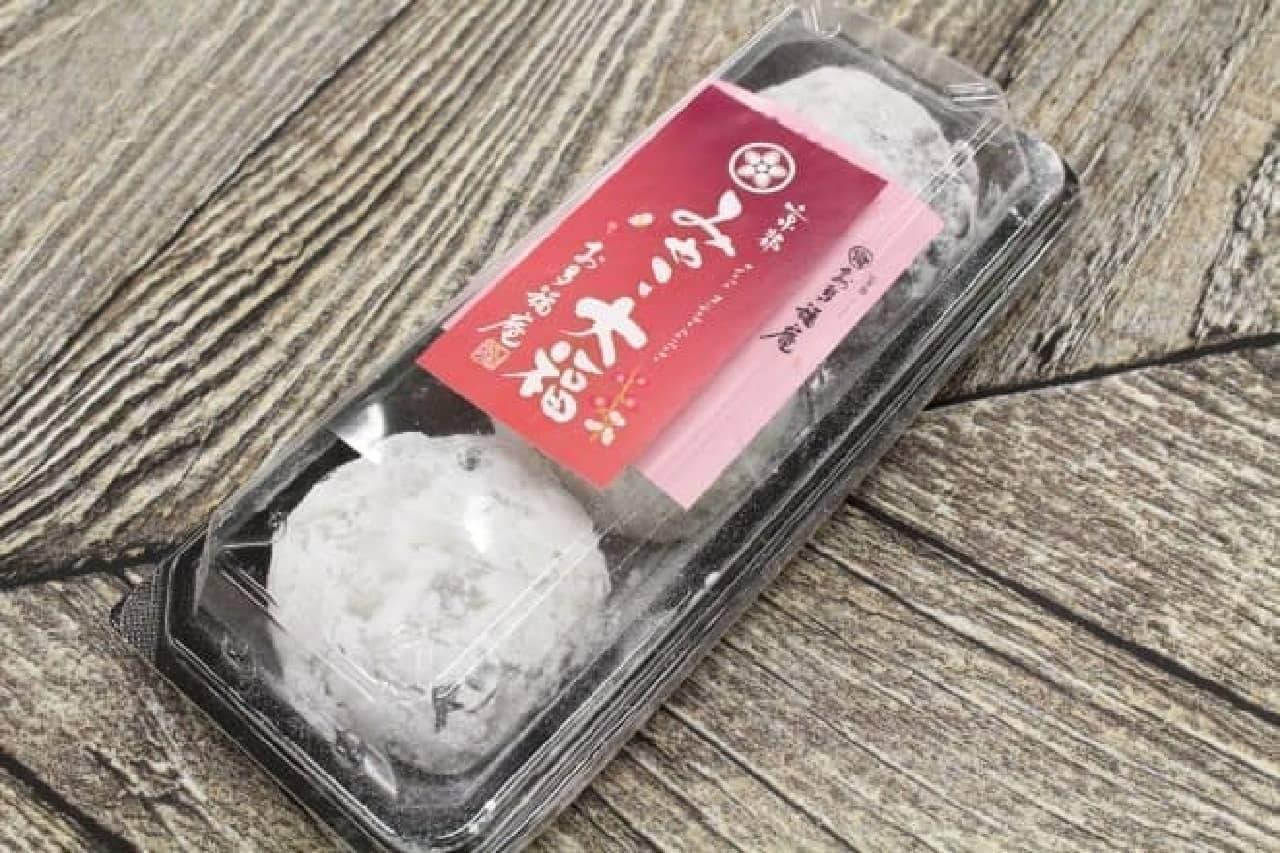 京都 お多福庵「黒豆塩大福」