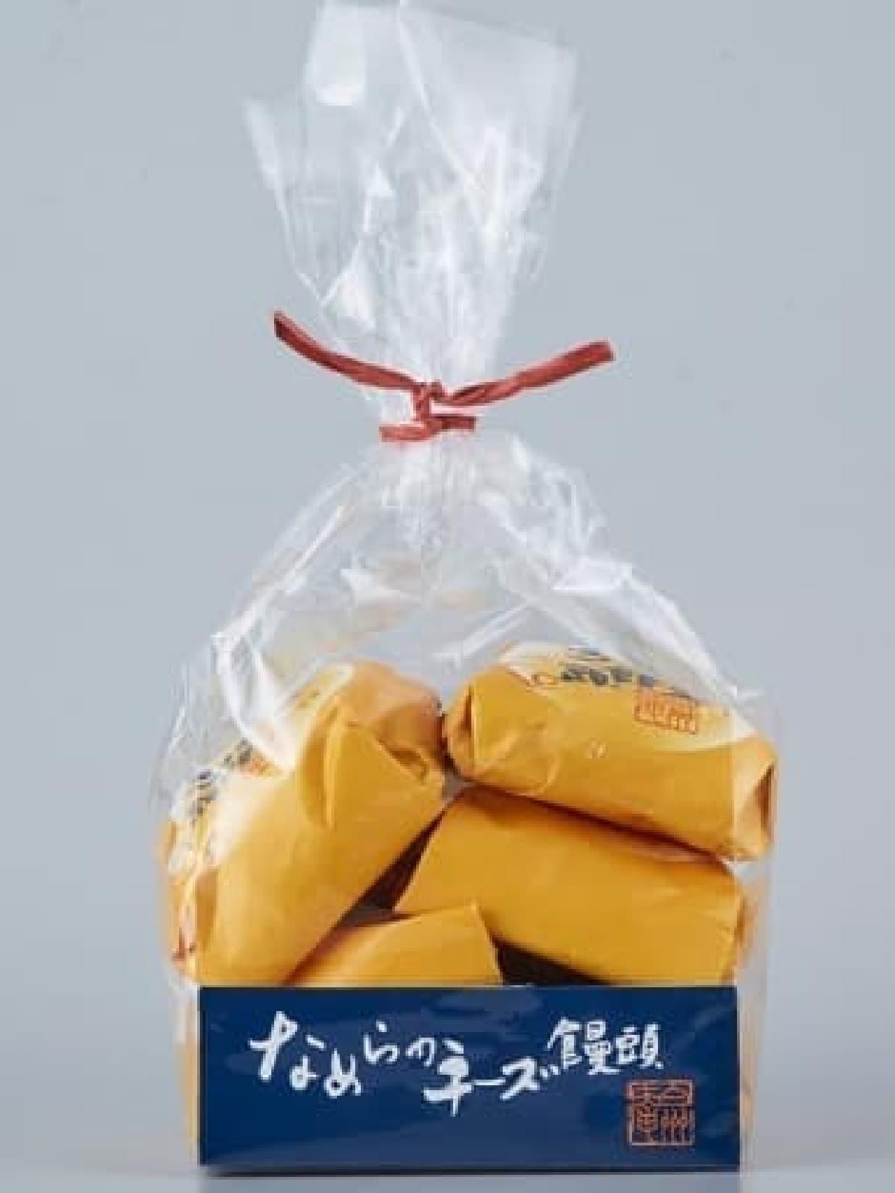 シャトレーゼ「なめらかチーズ饅頭」
