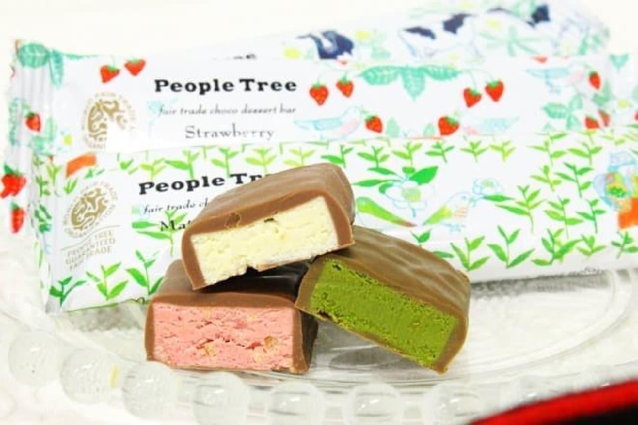 ピープルツリーの「フェアトレードチョコレートデザートバー」