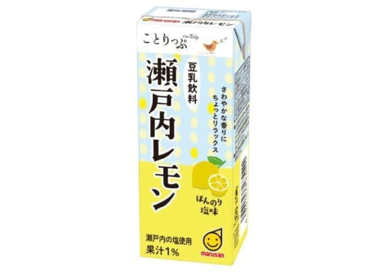 「ことりっぷ豆乳飲料 瀬戸内レモン」は、旅行ガイドブック「ことりっぷ」監修コラボレーション商品
